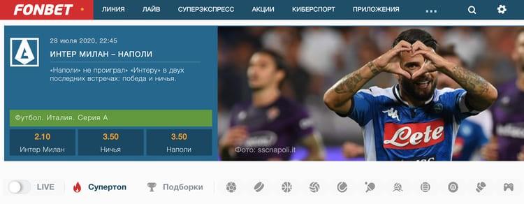 Ставки на спорт betwinner официальный сайт Волжск