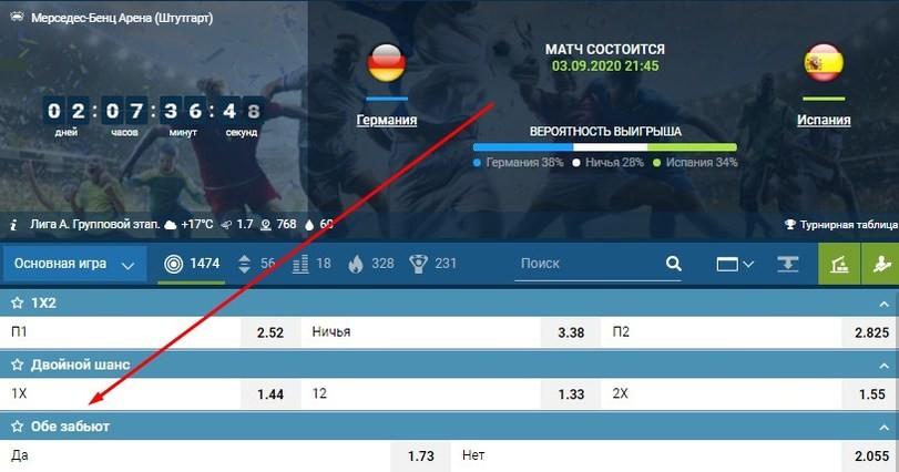 Онлайн ставки на футбол где лучше ставить отзывы где двойная ставка